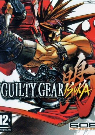Guilty Gear Isuka_FP