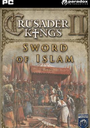 Sword of Islam_FP